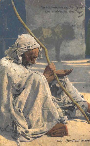 nomadenstämme in afrika